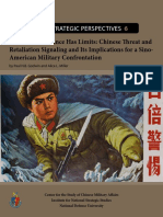 China's Forbearance has limits.pdf
