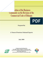 Positions of Experts on Commercial Code-web