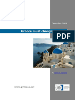 Greece Must Change or Sink!
