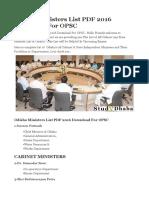 Odisha PDF
