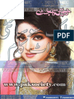 Khawateen March 2017 - FastDzone.com