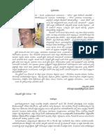 MBS Crime Rachana (1)