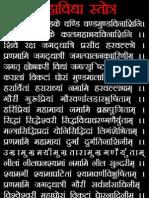 10_Mahavidhya_Stotra