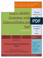 Learn ARABIC Grammar With Tajweed  Part-1