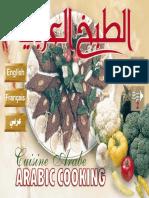 Recettes Arabesx (1)