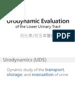 20170830 Urodynamic Evaluation of LUTs 北榮高齡醫學 Lecture