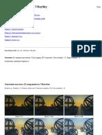 Примеры VRaySun и VRaySky.docx