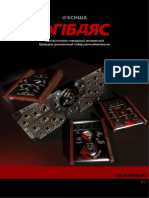 Oligarc_manual.pdf