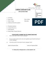 Nigeria Korean Language Class Application Form