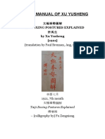The Taiji Manual of Xu Yuseng