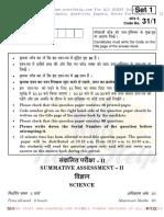 ScienceQuestionsPaperSA2-OutsideOfDelhi2015.pdf