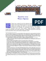 Byzantine NotationB