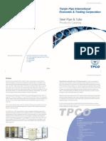 主样本2014.pdf