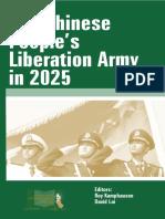 Ssi (Jul 2015) Pla in 2025