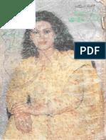 Khawateen Digest November 1995