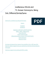 Korean Lesson 15