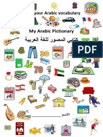 arabic_vocab_book.pdf