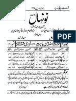 Naunihal Weekly 2 Feb 28 1926