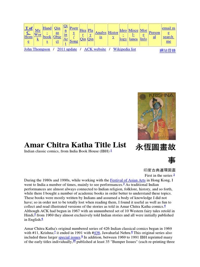 List Of All Amar Chitra Katha Issues Krishna Ramayana