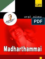 madharthammai.pdf