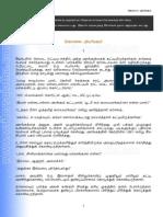 Kolai Arangam.pdf