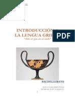 elgriegoenfichas-1bachillerato-120627145415-phpapp01.pdf