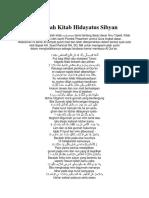 Terjemah Kitab Hidayatus Sibyan (Tajwid)