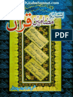 Isharia Mazameen e Quran -1 by Syed Mumtaz Ali