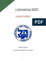 Joveret Jodesh Hamerkaz Etgar 2009 Ivrit