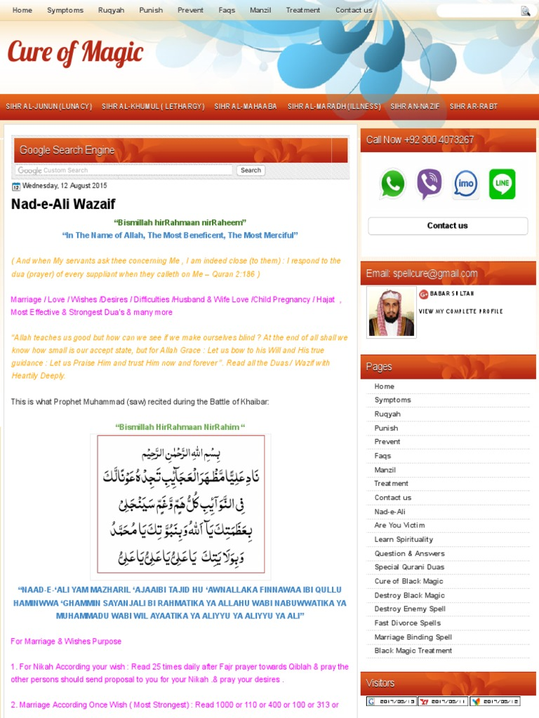 Cure of Magic: Nad-e-Ali Wazaif | Prophets And Messengers In