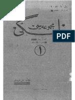 fuad koprulu-turk edebiyatinda usul-eskiyazi.pdf