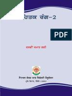 Sahitik Rang-PUNJABI BOOK (Part-2)-Final (without summary)-(page 1-94).pdf