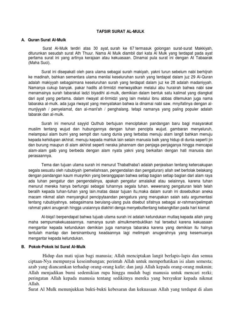 Tafsir Surat Al Mulk