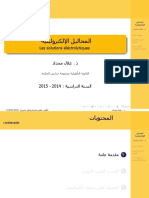 Les Solution Electrolytiques Cours Breamer14-15