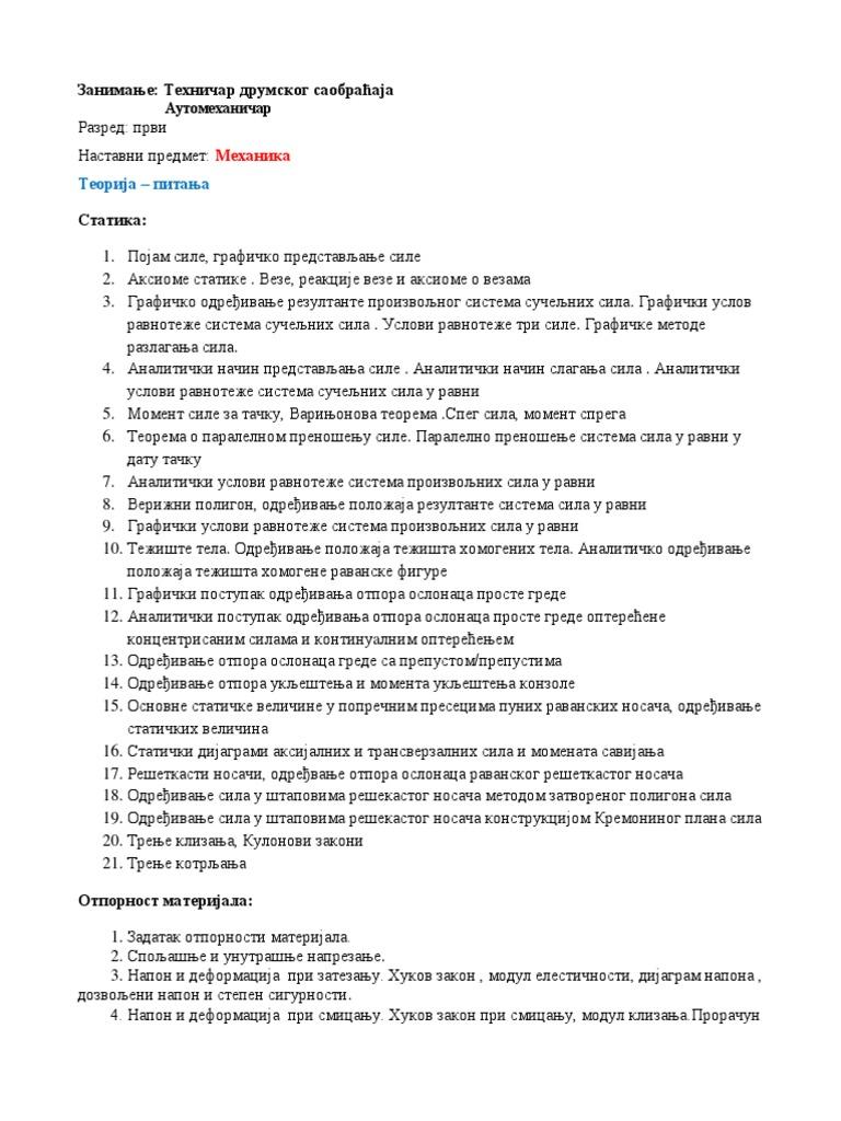 Mehanika11 Ispitna Pitanja