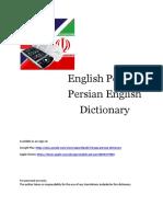 Spoken pdf malayalam english english