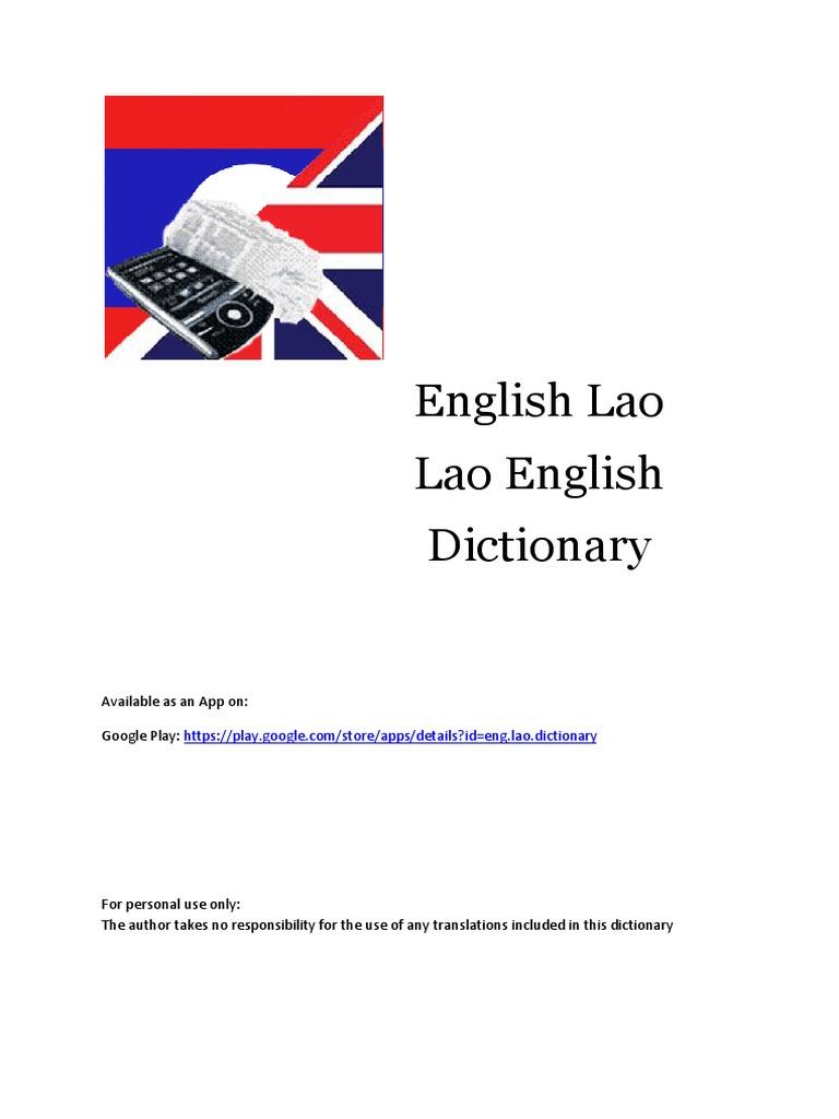English-Lao Lao-English Dictionary