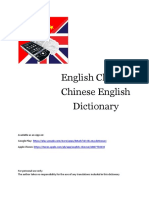 English-Chinese Chinese-English Dictionary