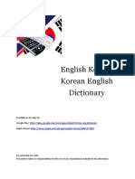 English-Korean Korean-English Dictionary