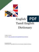 English-Tamil Tamil-English Dictionary