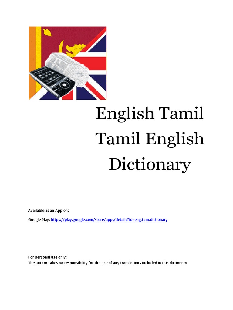 English-Tamil Tamil-English Dictionary | Advertising | Business