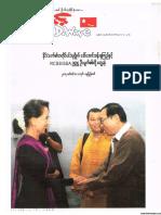 D Wave Journal Vol 6, No 36.pdf