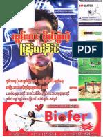 Health Digest Journal Vol 14, No 50.pdf
