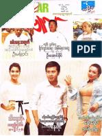 Popular Journal Vol 21, No 37.pdf