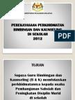 PEREKAYASAAN B&K DI SEKOLAH.ppt