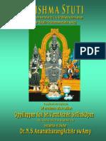 Shri Bhishma Pitamaha Stotram