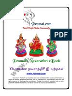 Navarathri Free eBook