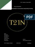 T21N-2010-07-Jin