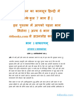 kamsutra pt1-p.pdf
