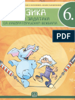 Fizika-6-Zbirka-Zadataka-OCR.pdf